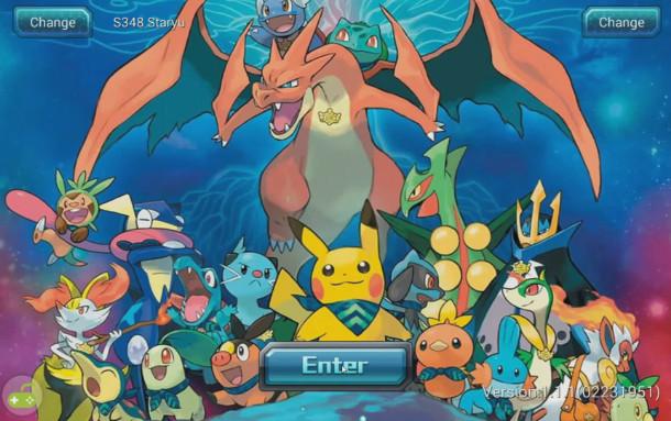 Fantasy Myst gioco pokemon per Android