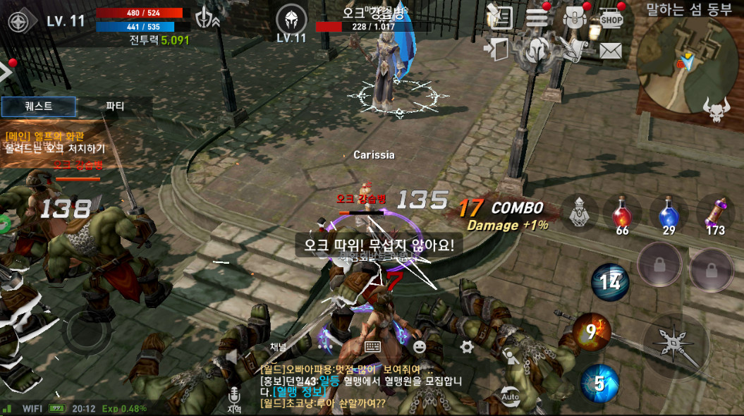 Lineage II Revolution - MMORPG for Android and IOS - Play Now