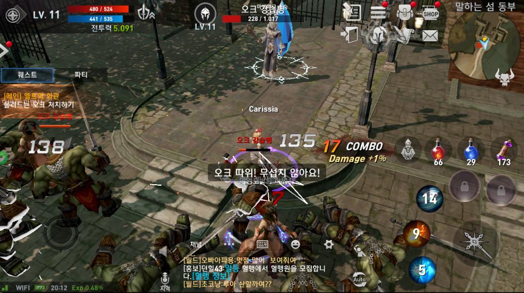 Lineage II Revolution - Combattimenti